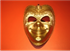 Picture of Mask MJ210
