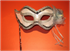 Picture of Mask MJ935-4A